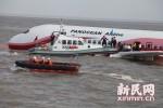 Trung Quốc: Diễn tập cứu nạn máy bay hạ cánh khẩn cấp trên biển