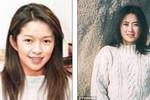 Chân dung cô con gái Tập Cận Bình đang theo học tại Harvard