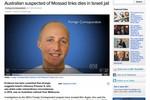 """Israel cấm báo chí trong nước đưa tin về """"tù nhân X"""""""