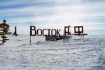 Nga phát hiện loại vi khuẩn chưa từng được biết đến ở hồ băng Vostok