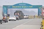 Triều Tiên từ chối cho công nhân Hàn Quốc tới làm việc tại Kaesong