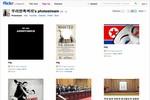 Anonymous tấn công các trang mạng Triều Tiên chọc tức Kim Jong-un