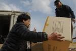 Korea Herald: Bắc Triều Tiên có thể rút khỏi Liên Hiệp Quốc