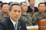 """Bột """"lạ"""" trong thư khủng bố Bộ trưởng Quốc phòng Hàn Quốc là bột mì"""