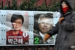 Trụ sở tình báo Hàn Quốc bị khám xét đột xuất