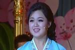 Vợ Kim Jong-un không còn được gọi là Đệ nhất phu nhân Triều Tiên