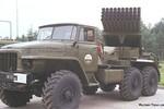 Quân đội Ai Cập bắt giữ 19 tên lửa Grad dùng tấn công Sinai