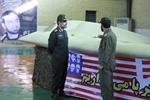 Iran dạy học sinh trung học cách hạ gục UAV của Mỹ