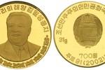 Yonhap: Triều Tiên bán tháo vàng dự trữ, nguy cơ sụp đổ kinh tế