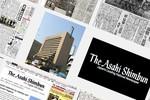 Nhóm ủng hộ Triều Tiên đòi Asahi Shimbun cải chính tin Jang song-thaek
