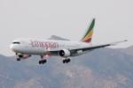 Không tặc khống chế máy bay chở khách của Ethiopian Airlines