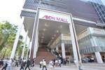 Sắp mở siêu thị 200 triệu USD tại Hà Nội, tiềm lực của AEON đến đâu?