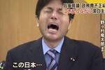 Quan chức Nhật òa khóc nức nở khi bị cáo buộc rút công quỹ