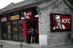 McDonald, KFC bán thịt hết hạn của Trung Quốc