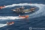 Cảnh sát biển Hàn Quốc bắn chết một ngư dân Trung Quốc