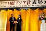 Bà Mai Kiều Liên, nữ CEO châu Á duy nhất được vinh danh tại Nhật Bản