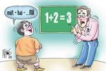 Ngồi nhầm lớp - lỗi không chỉ do dối trá hay bệnh thành tích