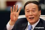 Trung Quốc có thể buộc các lãnh đạo công khai tài chính