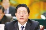 Trung Quốc bổ nhiệm Bí thư Quảng Tây làm Bộ trưởng Bộ Công an