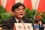 Thị trưởng Hàng Châu đột tử khi đang họp Quốc hội Trung Quốc