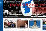 Hacker tổng tấn công website chính phủ cả hai miền Triều Tiên