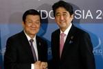 Nhân Dân nhật báo: Nhật Bản - Việt Nam tăng cường hợp tác an ninh biển