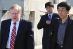 Đặc phái viên Mỹ sẽ đi Triều Tiên sớm nhất vào đầu tuần tới