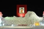 Triều Tiên tổ chức kỷ niệm ngày sinh Kim Jong-il