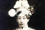 Kyodo: Cách Cách cuối cùng của nhà Thanh qua đời