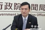 Học giả Đài Loan: Nhật có thể thực hiện tự vệ tập thể ở Biển Đông