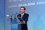 Trung Quốc phải giải quyết vấn đề Biển Đông qua trọng tài quốc tế