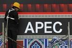 """APEC: """"Cảnh sát toàn cầu và thiên triều thượng quốc"""""""
