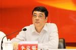 Em trai Thủ tướng Trung Quốc thôi chức Cục phó Cục Quản lý thuốc lá