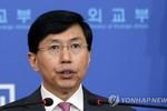 Hàn Quốc vẫn mong Bắc Kinh ép Triều Tiên phải trả giá
