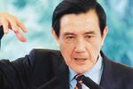 Mã Anh Cửu van nài PCA đừng ra phán quyết về Ba Bình, Trường Sa