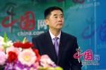 Nhân Dân nhật báo có bài kêu gọi phản đối, chống hợp tác quốc phòng Việt-Nhật