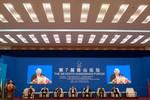 Bắc Kinh hủy Diễn đàn Hương Sơn 2017 - đối trọng của Shangri-la