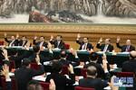 Trung Quốc bế mạc Đại hội 19, ngày mai ban lãnh đạo mới sẽ ra mắt