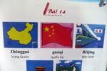 Phát hiện sách cho trẻ có hình 'đường lưỡi bò'
