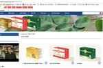 Công ty đa cấp Big Forest Việt Nam giả mạo văn bản, hoạt động trái phép