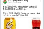 Facebook xuất hiện nhiều trang tẩy chay URC, Pepsico và ủng hộ Tân Hiệp Phát