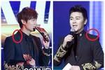 Ca sĩ, MC Phan Anh mặc vest nhái Kim Tan Lee Min Ho