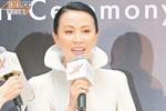 Lưu Gia Linh ao ước được ôm ấp hoặc làm mẹ Tạ Đình Phong