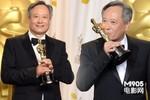 Báo Mỹ từ chối đăng ảnh Lý An nhận tượng vàng Oscar