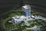 Tạm dừng xây dựng khu trung tâm hành chính tập trung tại các địa phương