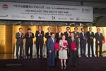 BRG và Sumitomo hợp tác phát triển thành phố thông minh tại khu vực Bắc Hà Nội