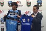 'Chelsea Việt Nam' đá giao hữu với cựu á quân Nhật Bản