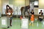 Nhật Bản bắt đầu bỏ phiếu bầu Thủ tướng mới