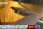 Iran ra mắt dây chuyền sản xuất UAV ScanEagle giải mã của Mỹ