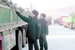 Trung Quốc kiểm tra, ngăn chặn khoáng sản nhiễm xạ từ Triều Tiên